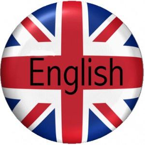 Диктор на английском