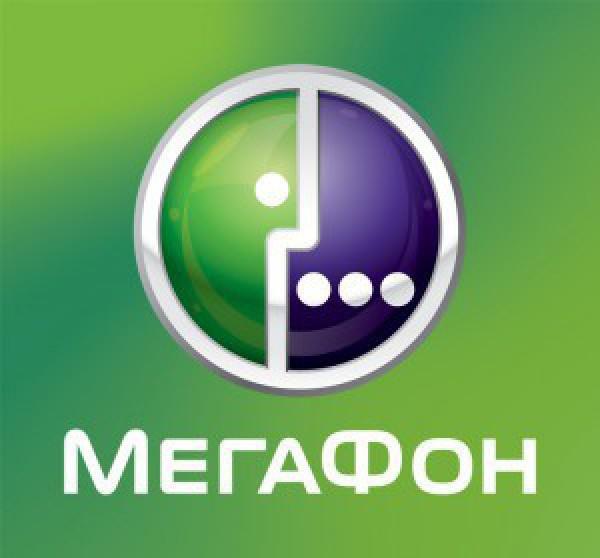 Записать голосовое приветствие для Мегафон