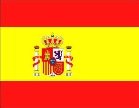 Испанец диктор