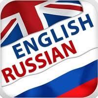 Англо-русская озвучка текста