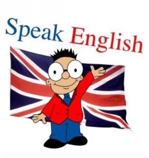 Звуковая реклама на английском языке
