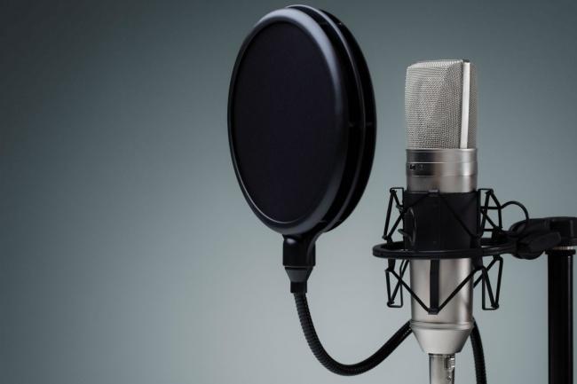 Радиоролик на узбекском языке