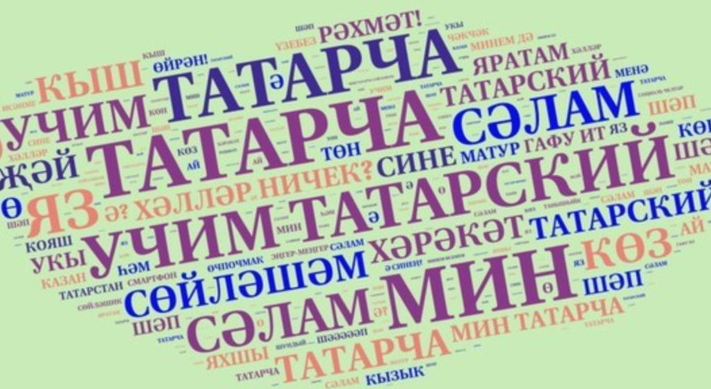 Татарская озвучка
