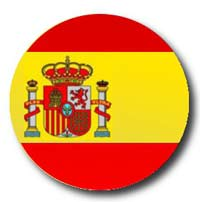 Испано-говорящий диктор