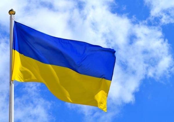 Приветствие на украинском языке