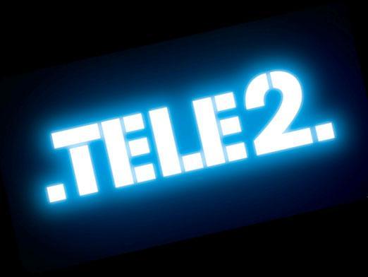 Записать голосовое приветствие для Теле2