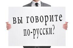 Русскоговорящие дикторы