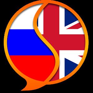 Русско-английский диктор
