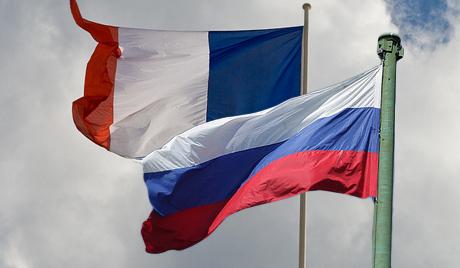 Русско-французский язык