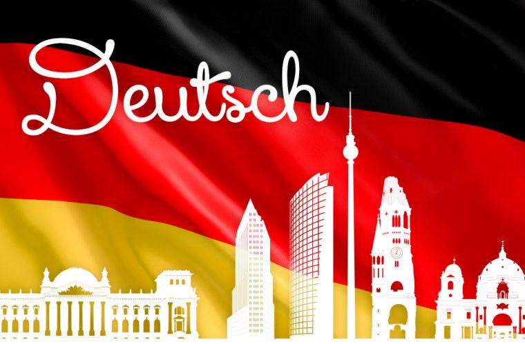 Записать ролик на немецком