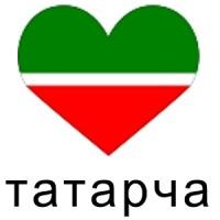 Диктор на татарском языке