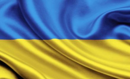 Украинский диктор